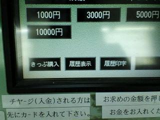 NEC_0644.jpg