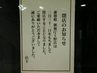 NEC_0802.jpg
