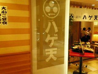 NEC_1250.jpg