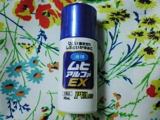 NEC_1308.jpg