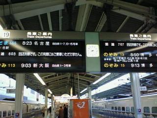 NEC_0160.jpg