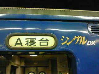 NEC_0730.jpg